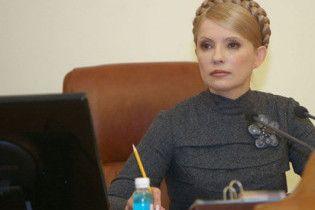 Тимошенко попросила ГПУ відпустити її до мами