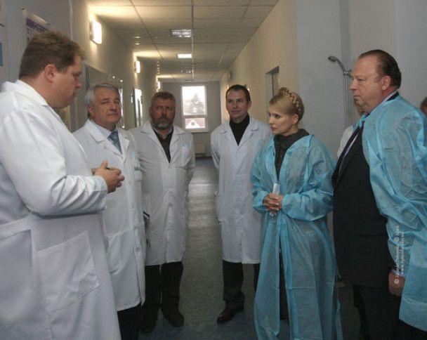 Лабораторна робота Тимошенко