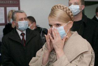 Тимошенко поїхала у карантинне Закарпаття