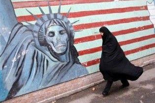Іран витратить 20 мільйонів доларів на викриття США і Великобританії