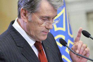 Ющенко пообіцяв розпустити Раду, якщо вона за 100 днів не змінить Конституцію