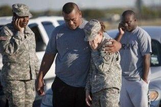 Психіатр зі США розстріляв 12 солдатів, тому що не хотів їхати в Ірак