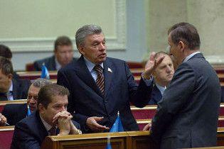 Рада відмовилась приймати бюджет-2010 у найближчі півтора місяці
