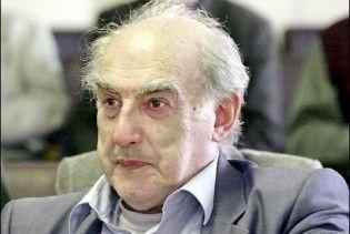Помер Нобелівський лауреат Віталій Гінзбург