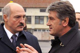 Лукашенко звернувся до Ющенка: я дуже тобі вдячний