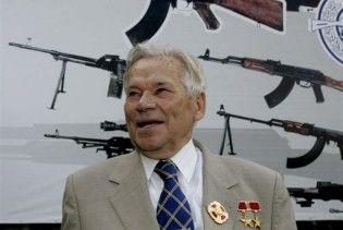 Легендарному Михайлу Калашникову виповнилося 90 років