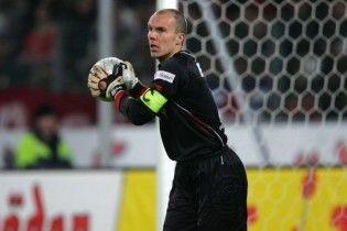 Голкіпер збірної Німеччини покінчив життя самогубством