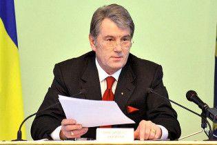 Ющенко проти подорожчання сигарет
