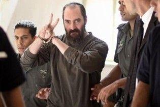 Ізраїльському терористові пред'явлено 14 звинувачень в тяжких злочинах