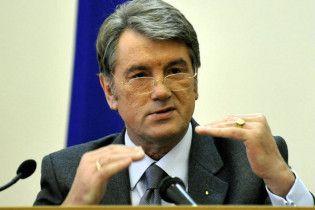 Ющенко: Росія підтримує Тимошенко за українську трубу
