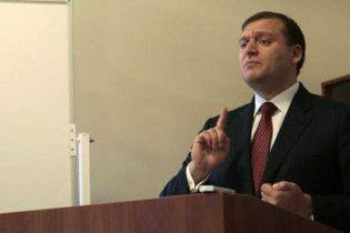 """Добкін назвав захист харківського парку """"проплаченим купкою опозиції"""""""