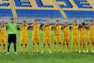 Збірна України розім'ялась на студентах і аматорах