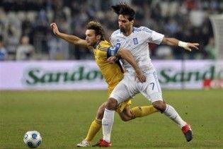 У матчі Греція - Україна перемогла дружба
