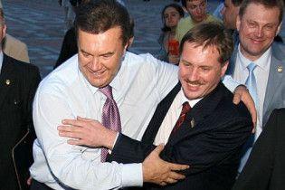 Чорновіл чув, що Янукович збирається заводити бджіл в Межигір'ї
