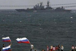 Росія розширить військову присутність у світовому океані