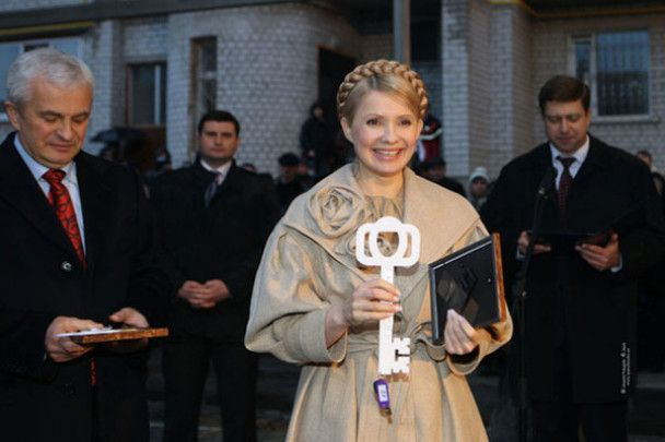 Тимошенко прийняли у волейболістки