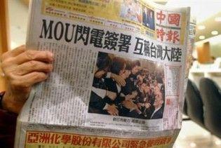 Китайські ЗМІ видалили слова Обами про свободу слова