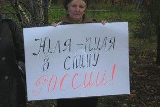 У Севастополі мітингувальники закликали Путіна не вірити Тимошенко