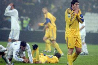 Чемпіонат світу-2010: з Гондурасом, але без України