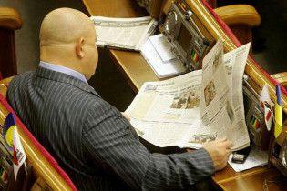 Рада відкрилась плакатами проти Тимошенко й перервою