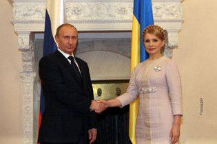 ТСК: Особистий інтерес зробив Тимошенко залежною у підписанні газових контрактів