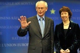 Перший президент ЄС виступив за розширення Євросоюзу