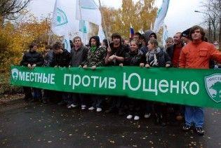 У Москві поховали українську Конституцію