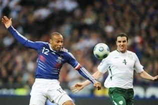 Брудний прийом Тьєррі Анрі приніс Франції 1,6 млрд євро