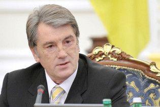 """Ющенко: Україна прожила """"чудові чотири роки"""" за мого президентства"""