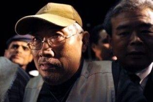 Члени одного з племен Ємену допомогли звільнити викраденого японця
