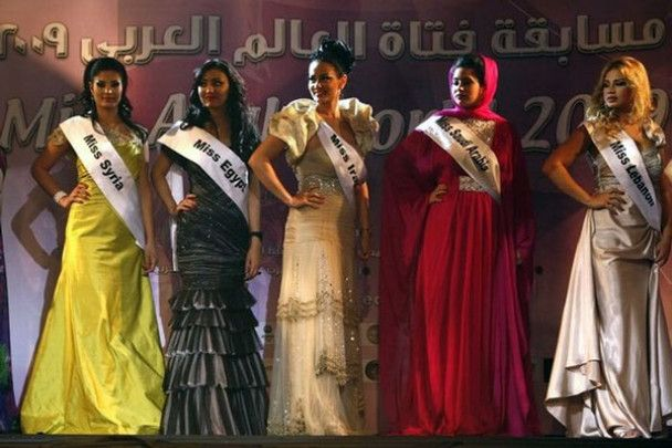 Обрано Міс Арабського світу-2009