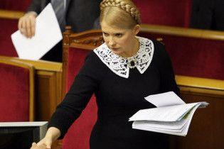 Тимошенко назвала винних у фінансовому голодоморі
