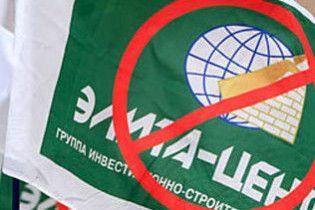 """Одного з організаторів """"Еліта-Центру"""" засудили до 5 років ув'язнення"""