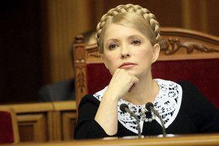 Тимошенко хоче повернути стару Конституцію