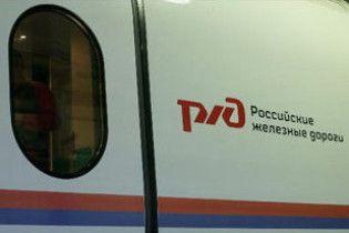 """Опубліковано повний список пасажирів """"Невського експресу"""""""