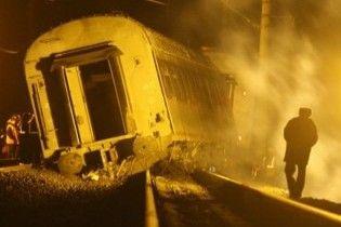 """На місці підриву """"Невського експреса"""" спрацювала друга бомба"""