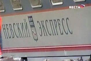 """Аварію """"Невського експреса"""" розслідують як теракт"""