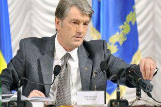Ющенко звинуватив Центрвиборчком в упередженому ставленні до себе