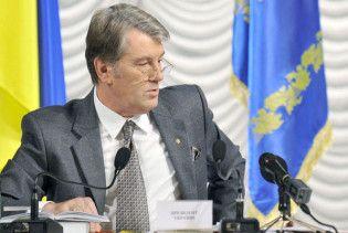 Ющенко відмовився просити гроші в МВФ