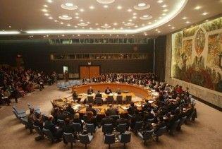 ООН схвалила ініційовану Україною антипіратську резолюцію