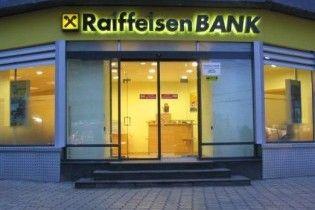 Raiffeisen скорочує персонал в Україні через нестабільну економіку