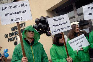 Екологи: Україна гальмує міжнародні переговори зі зміни клімату