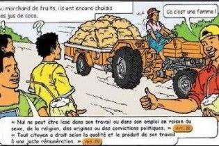 Влада Мадагаскару випустила Конституцію у вигляді коміксу