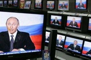 В Інтернеті з'явився конструктор промов Путіна