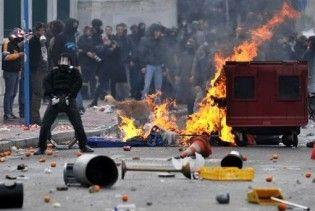 До парламенту Греції рухаються п'ять тисяч демонстрантів