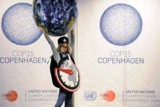 Конференцію ООН з клімату призупинили через конфлікт між учасниками