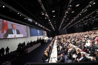 У Копенгагені представили чорновий варіант кліматичної угоди