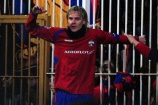 Московський ЦСКА вийшов у плей-офф Ліги чемпіонів