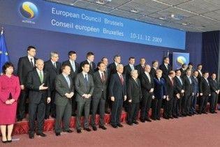 У Брюсселі відкрився саміт Євросоюзу