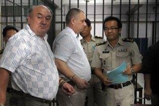 Льотчикам затриманого в Таїланді літака загрожує смертна кара